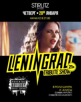 Leningrad tribute show