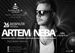 Artem Neba, KISS FM (Kiev, Ukraine)