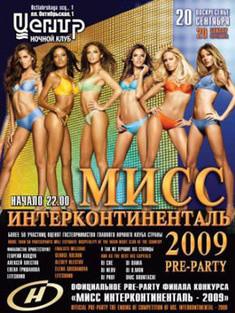 Мисс Интерконтиненталь - 2009