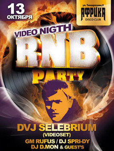 RnB Party: Video Night