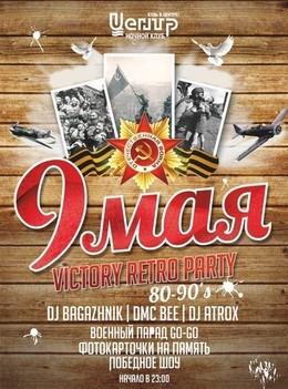Victory Retro Party