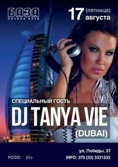DJ Tanya Vie