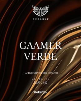 Gaamer / Verde