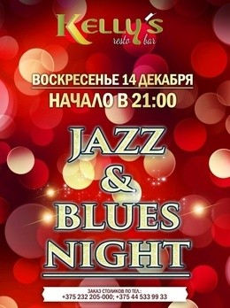 Jazz & Blues night