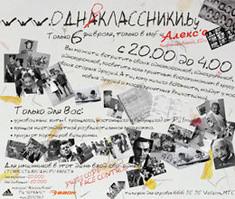 www.Одноклассники.by