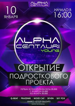 Alpha Centauri Young