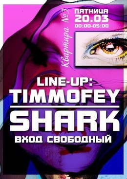 Timofey & Shark