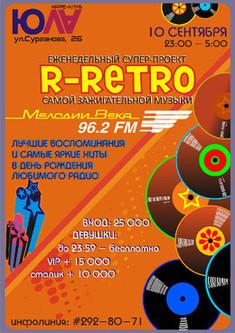 R-Retro: Мелодии века