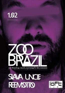 Zoo Brazil (Швеция)