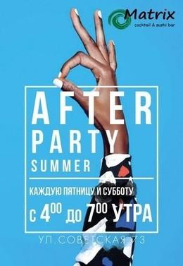 After Party в Matrix