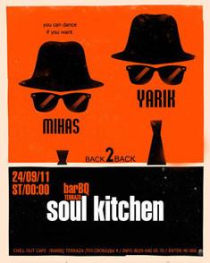 Soul Kitchen vol.4