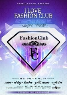 I Love Fashion Club