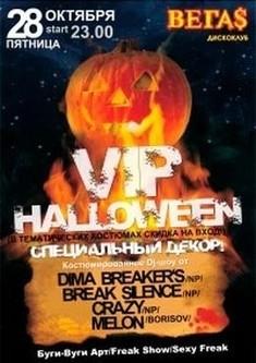 VIP-Halloween