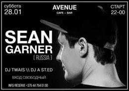 Вечеринки Sean Garner 28 января, сб