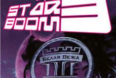 STARBOOM 3