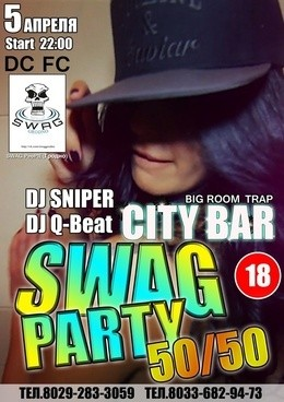 Swag Party 50/50