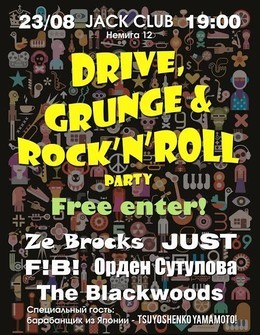 Drive, Grunge & Rock'n'Roll party