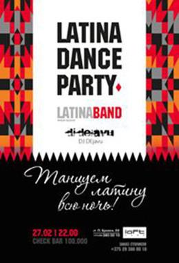 Latina Dance Party