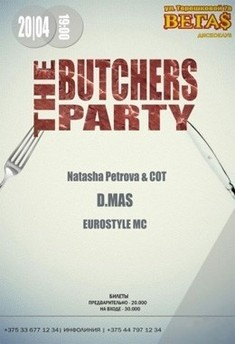 The Butchers Party