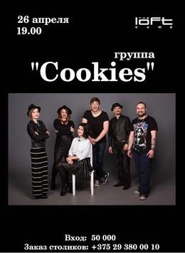 Концерт Трио Cookies