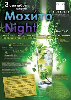 Мохито Night