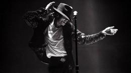 Подростковая вечеринка с Майклом Джексоном