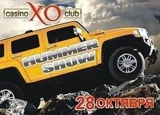 Hummer Show