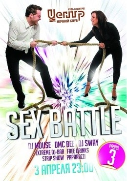 Sex Battle