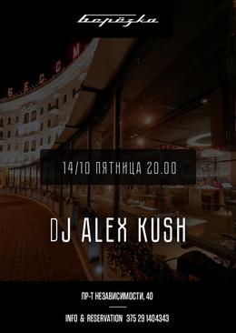 DJ Alex Kush