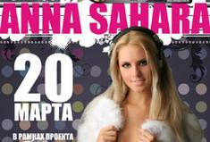 Anna Sahara