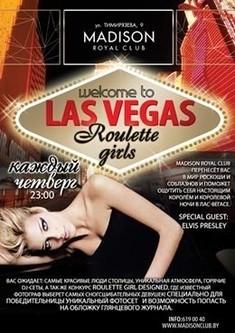 Las-Vegas Roulette Girls