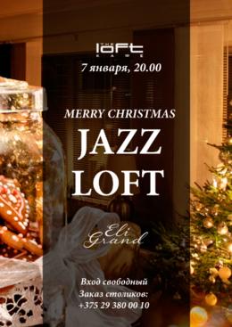 Christmas Jazz Loft