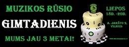 День Рождение «Muzikos rusys»