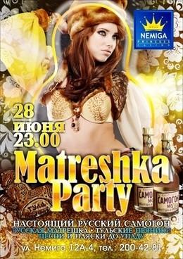 Matreshka Party