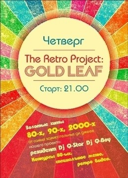 The Retro Project: Gold Leaf