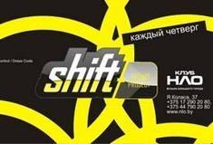 Shift techno-project