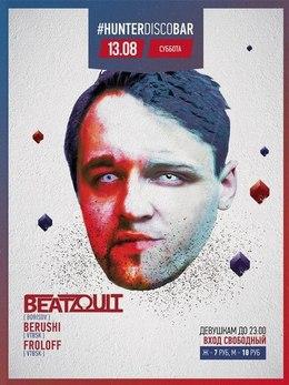Beatzquit