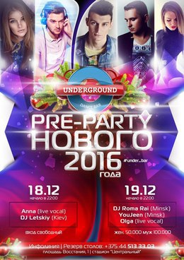 Pre-party Happy New Year 2016