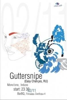Gutterspine (Easy Changes, RU)