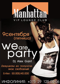 We are Party