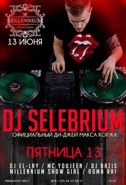 Пятница 13 с Dj Selebrium
