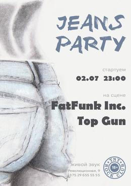 Концерт групп Fat Funk Inc. и Top Gun
