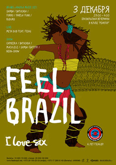 Feel Brazil: I love six