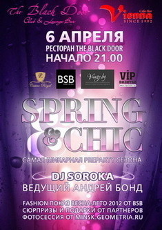 Spring and Сhic