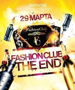 Fashion club the end
