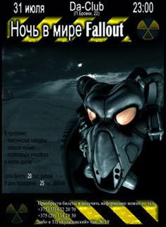 Ночь в мире Fallout