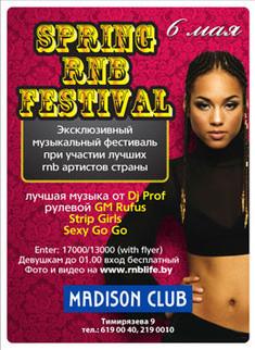 Spring RnB Festival