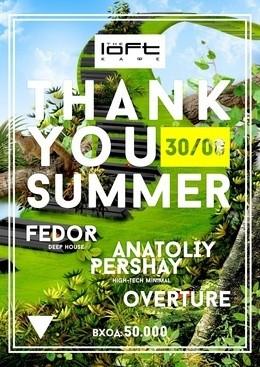 Thank you, Summer!