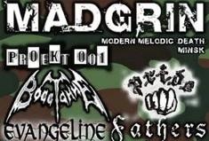 Madgrin