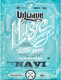 Vitwave Music Converge